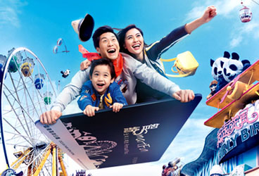 香港海洋公園 ocean park hong kong 智紛全年入場證 smart fun annual pass package