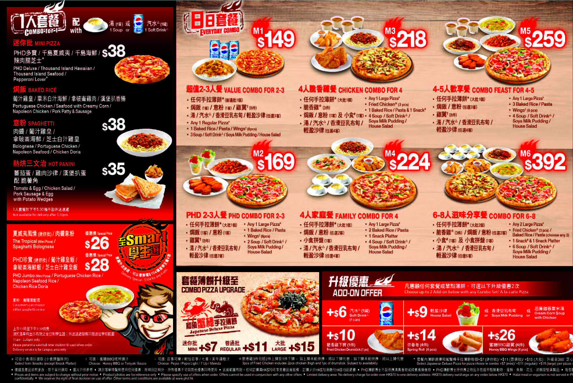 pizza hut mumbai menu pdf