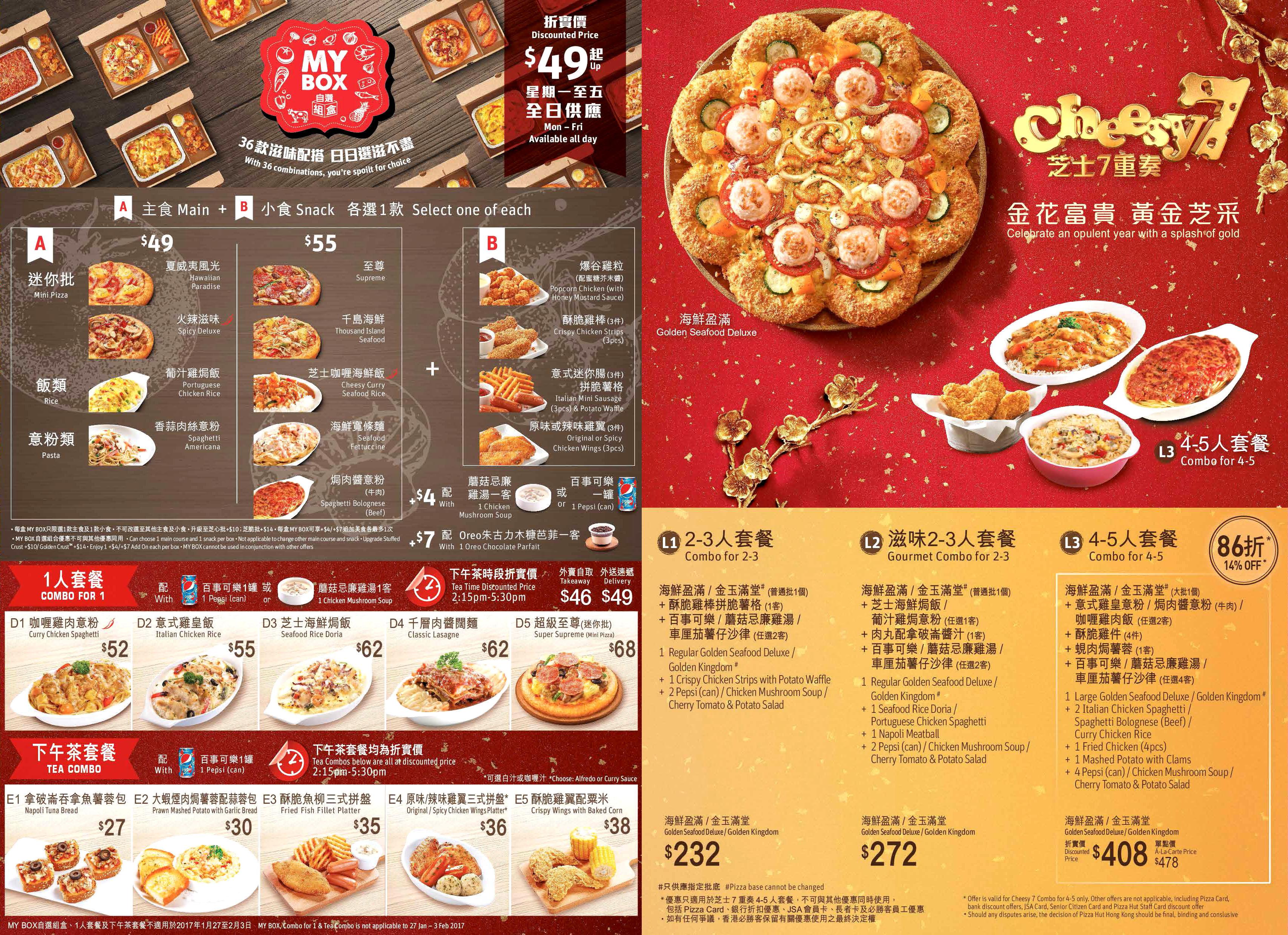 Pizza hut menu coupons codes