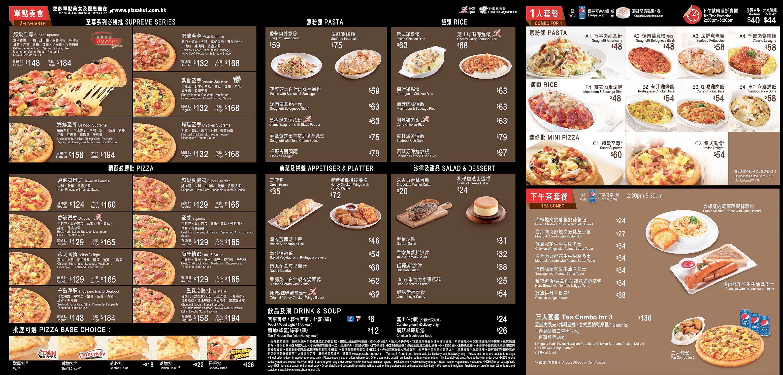 Pizza hut coupon code january 2018