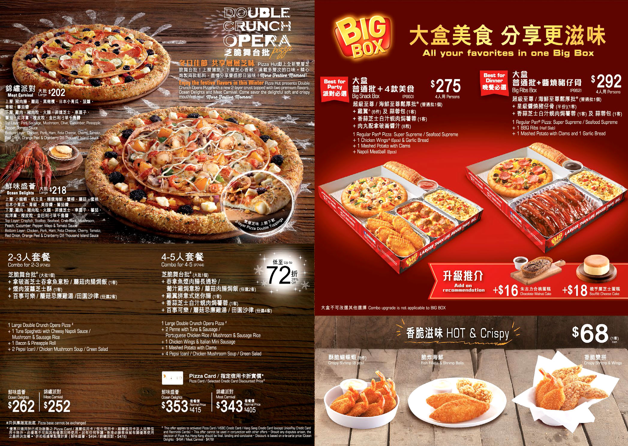 Pizza hut coupon code august 2018