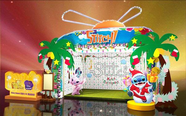 領匯the link hk disney channel香港迪士尼奇妙十年聖誕派對 hong kong disney channel christmas promotion package discount price