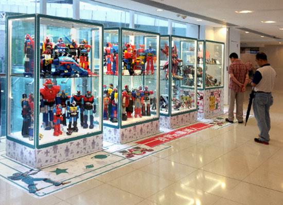 領匯商場九龍樂富懷舊玩具博物館展 - 領展the link樂富廣場香港懷舊玩具博物館
