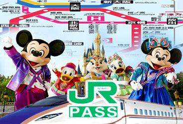 J日本大阪東京迪士尼R pass鐵路火車證鐵道周遊劵