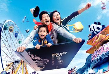 香港海洋公園 ocean park hong kong 智紛全年入場證 smart fun annual pass package