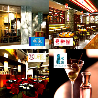 「澳門銀河 Galaxy Macau」綜合度假城酒店 - 匯聚亞洲美食:夏麵館 xia mian guang、名家韓國餐廳 myung Ga、Cascades 水簾酒廊、鹿港小鎮 Lugang Cafe