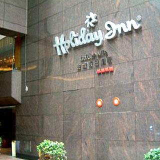 澳門南華旅遊預訂香港九龍金域假日酒店 Hong Kong Holiday Inn Golden Mile Hotel 住宿凈房價優惠