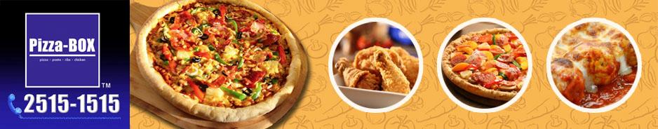 香港pizza box薄餅 Ppizza box delivery hong kong 薄餅電話美食外賣速遞服務